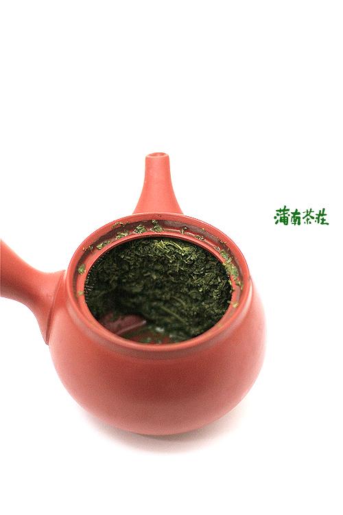 25_茶殻.jpg
