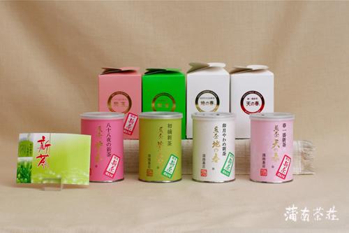 新茶.jpg