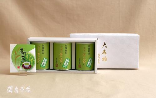 新茶詰合3缶.jpg